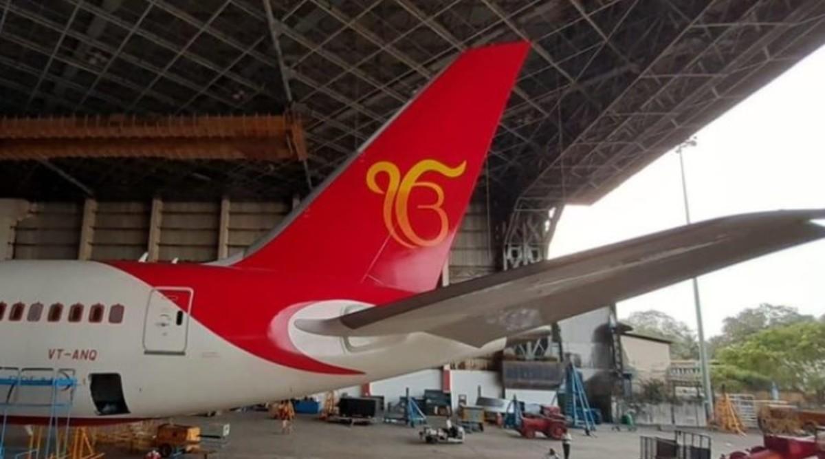 Guru Nanak Dev 550th Birth Anniversary: What Is Ik Onkar? The Symbol That Air India's Boeing 787 Has Put Up Ahead of Gurpurab Celebrations