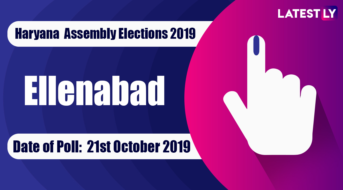 Ellenabad Vidhan Sabha Constituency Election Result 2019 in Haryana: Abhay Singh Chautala of INLD Wins MLA Seat in Assembly Polls