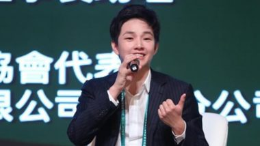 Forget Diwali Bonus, Meet Eric Tse, 24-Year-Old From Hong Kong Who Became Billionaire Overnight After Being Gifted $3.8 Billion by Parents