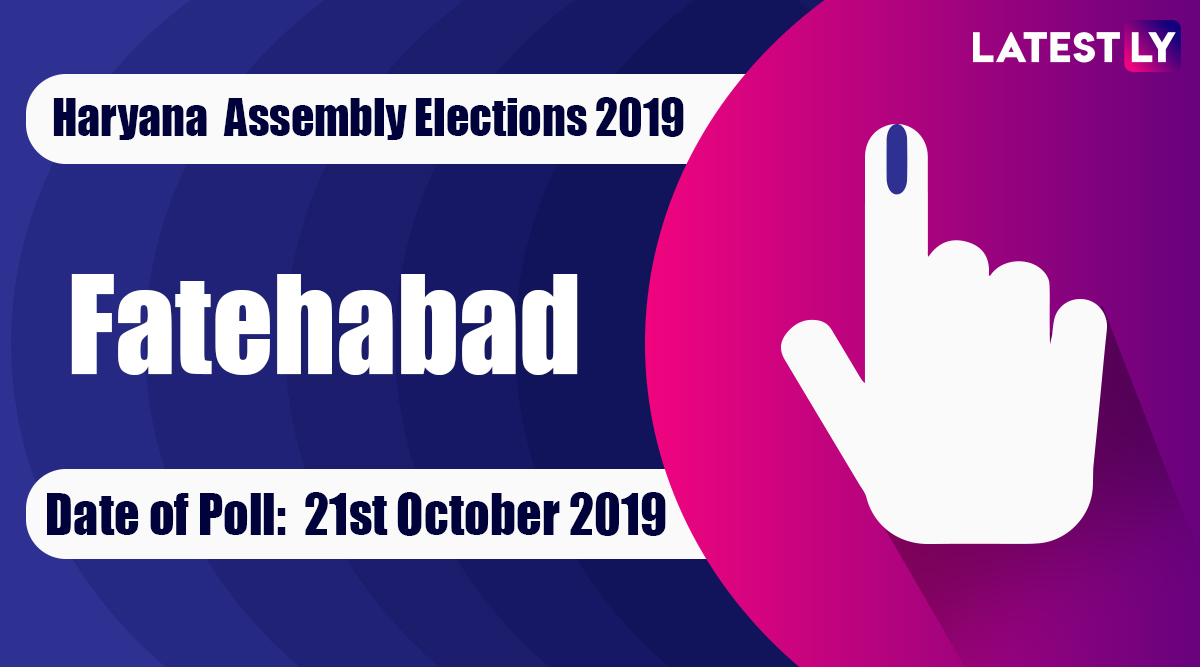 Fatehabad Vidhan Sabha Constituency Election Result 2019 in Haryana: Dura Ram of BJP Wins MLA Seat in Assembly Polls