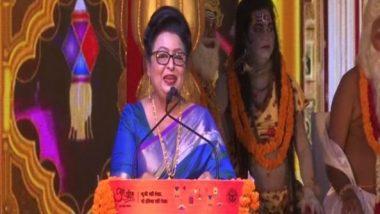 Diwali 2019: Fijian Minister Veena Kumar Bhatnagar Astonishes with Flawless Hindi Speech, Song at Ayodhya's Deepotsva