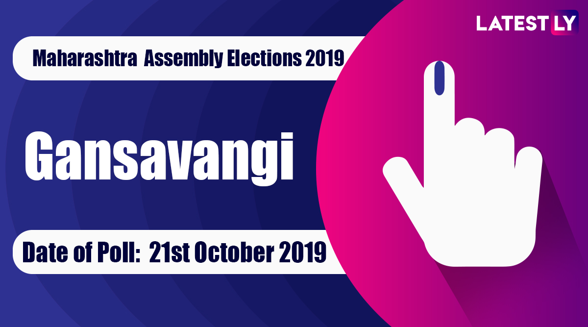 Ghansawangi Vidhan Sabha Constituency Election Result 2019 in Maharashtra: Rajeshbhaiyya Tope of NCP Wins MLA Seat in Assembly Polls