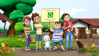 GopalaKidz Launches Mascot Gopala on Gandhi Jayanti 2019: Short Story Asks Kids to Say 'No to Plastic' (Watch YouTube Video)