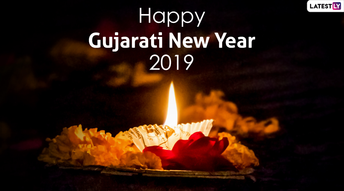 Happy New Year In Gujarati 11