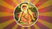 Guru Nanak Gurpurab 2019 Date: Significance And Celebrations Associated With Guru Nanak Jayanti or Guru Nanak's Prakash Utsav