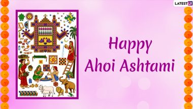 Ahoi Ashtami 2019 Images and HD Wallpapers for Free Download Online: Wish Happy Ahoi Ashtami With Beautiful WhatsApp Stickers, Greetings and Messages