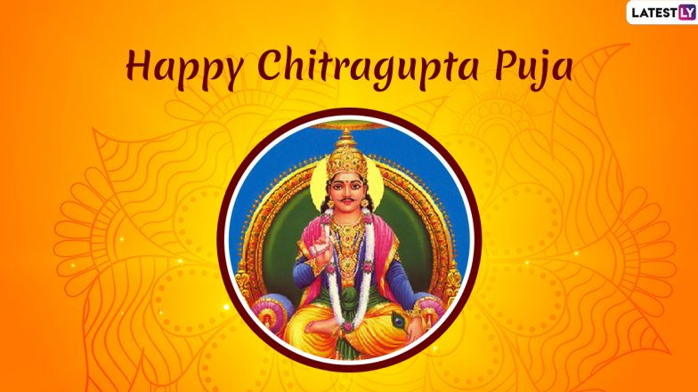 Happy Chitragupta Puja 2019 Wishes & Chitragupta Bhagwan HD Photos: WhatsApp Messages, SMS, GIF Image Greetings, Quotes to Send on Last Day of Diwali