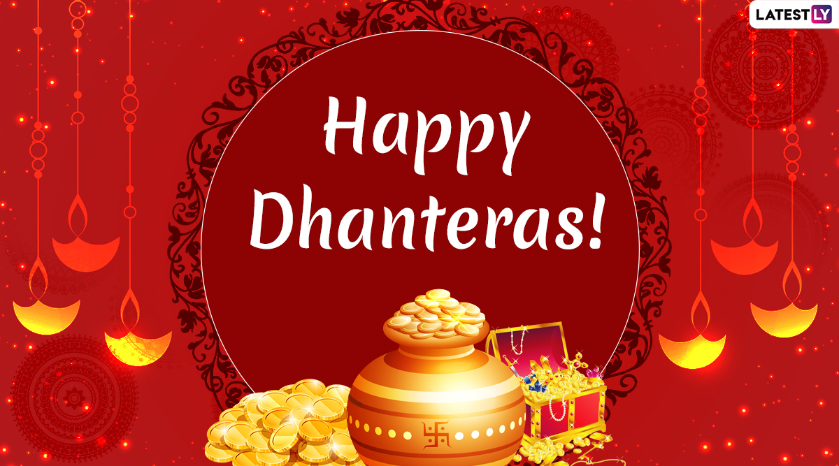 Happy Dhanteras Images & Diwali 2019 Wishes in Advance: WhatsApp Stickers, SMS, Quotes, Hike GIF Messages, Greetings and Status For Deepavali Festival
