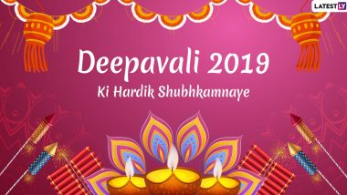 Happy Diwali 2019 Messages in Hindi: WhatsApp Stickers, Laxmi Pooja Images, Hike GIF Messages, SMS, Quotes to Send Shubh Deepavali Greetings