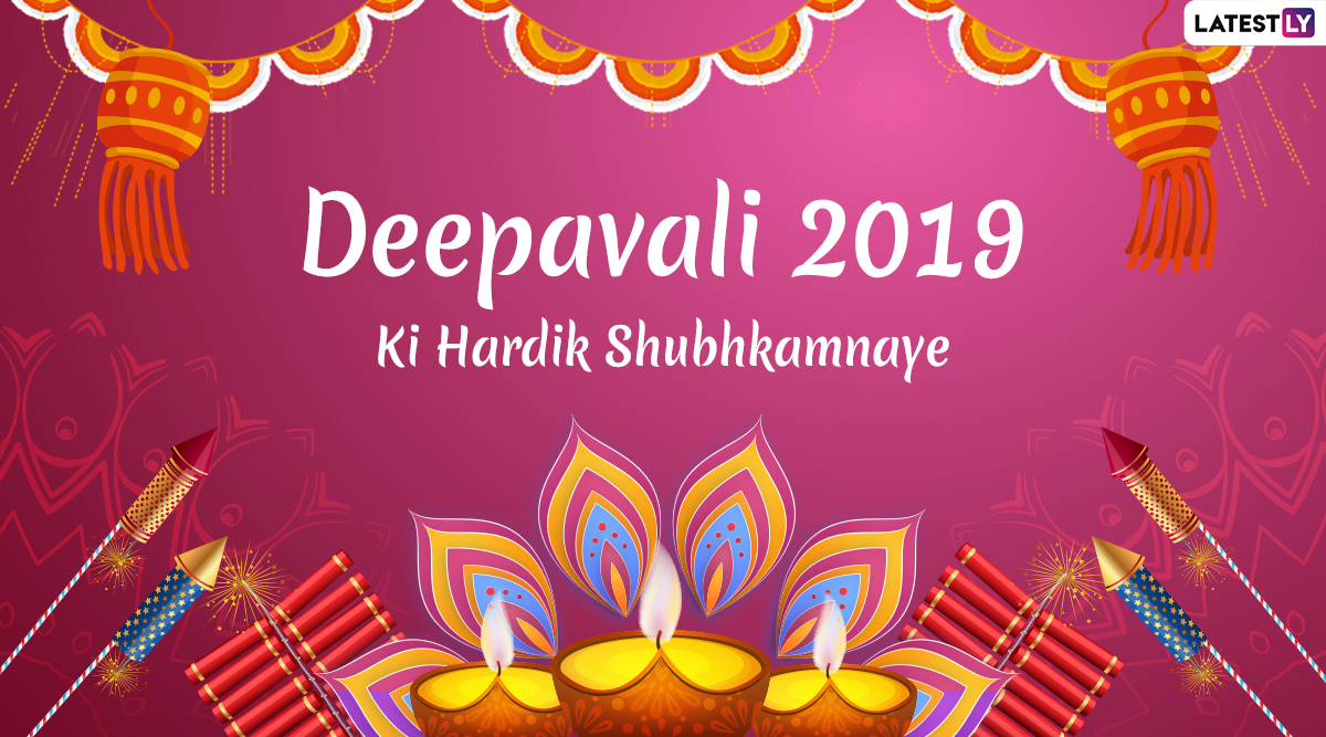 Happy Diwali 2019 Messages In Hindi Whatsapp Stickers