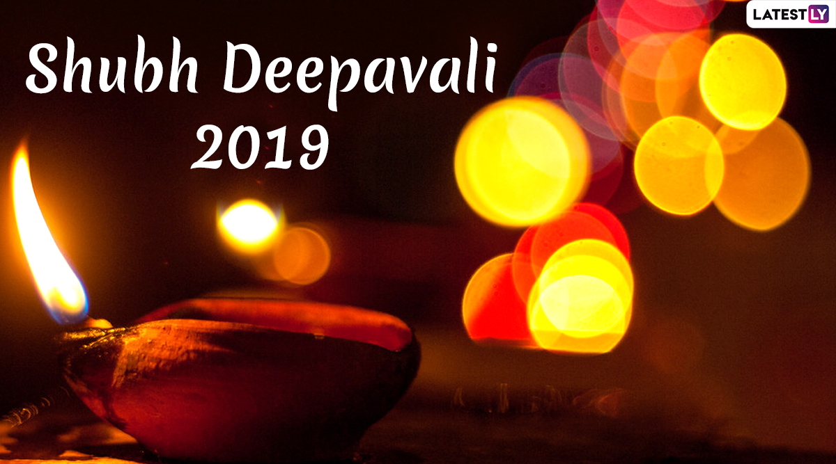 Happy Diwali 2019 and New Year 2020 in Advance Wishes: WhatsApp Stickers, GIF Image Greetings, SMS, Quotes and Messages to Send on Badi Deepawali