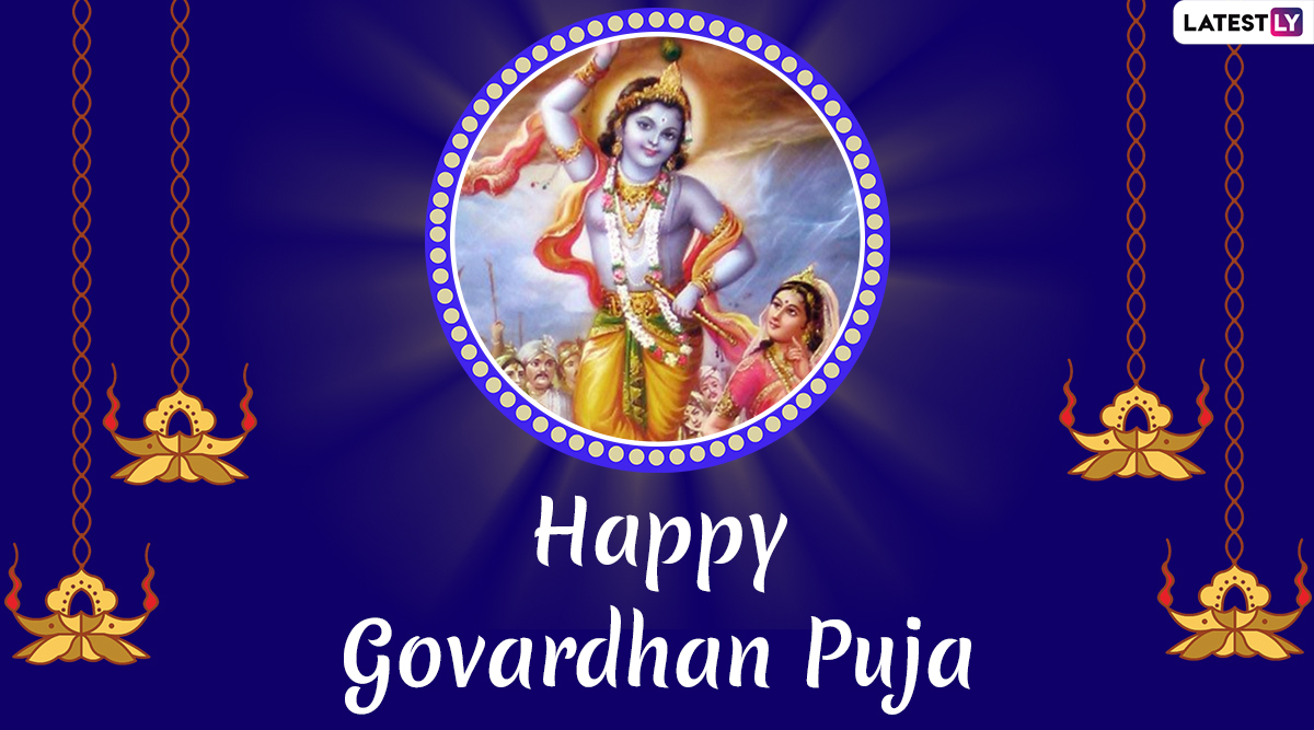 Happy Govardhan Puja Images & HD Lord Krishna Wallpapers For Free Download Online: Wish on Annakut 2019 With Beautiful WhatsApp Stickers and Hike GIF Messages