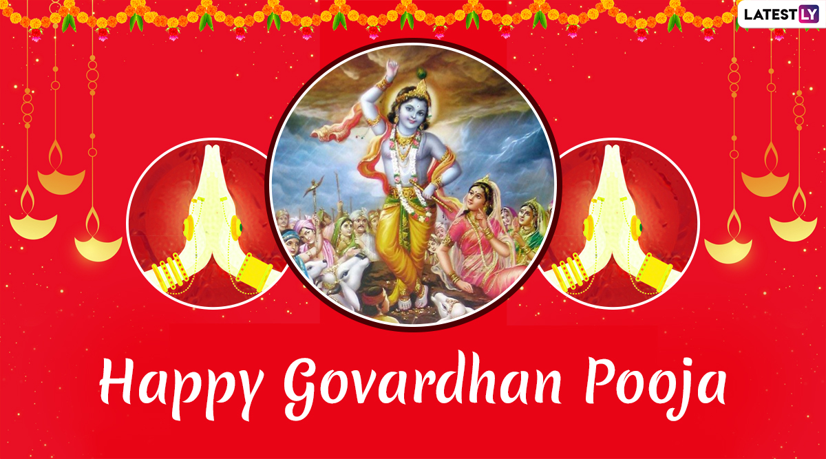 Happy Govardhan Puja 2019 Messages in Hindi: WhatsApp Stickers, Facebook Wishes, Diwali GIF Images and SMS to Send on Annakut Puja