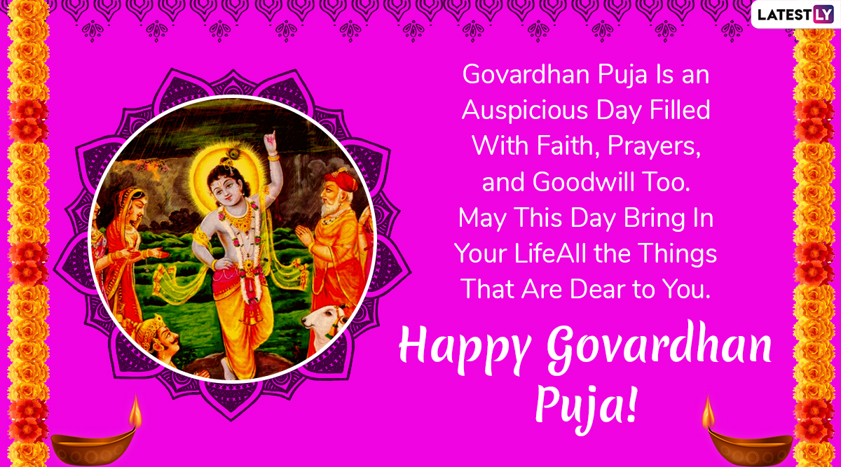 Happy Govardhan Puja 2019 Greetings: WhatsApp Stickers, Annakut Wishes Images, Hike GIF Messages, Quotes and Status to Send on Fourth Day of Diwali