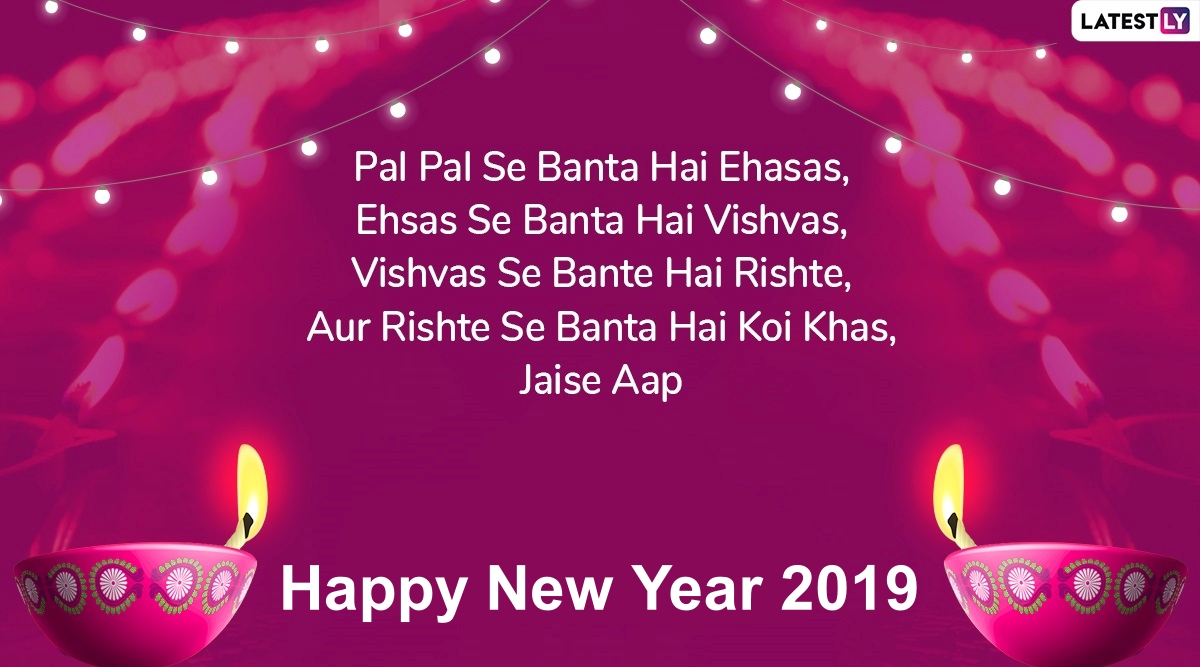 Happy Gujarati New Year 2019 Images u0026 Bestu Varas HD