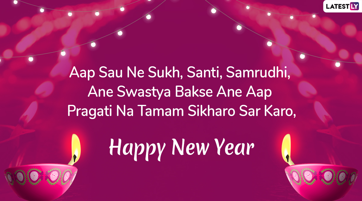 Happy New Year In Gujarati 8