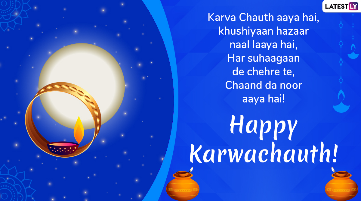 Happy Karva Chauth 2019 Wish WhatsApp Image 2 (Photo Credits: File Image)