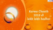 Happy Karwa Chauth 2019 Wishes in Punjabi: WhatsApp Stickers, GIF Image Greetings, Messages, Quotes and SMS to Share on Karva Chauth