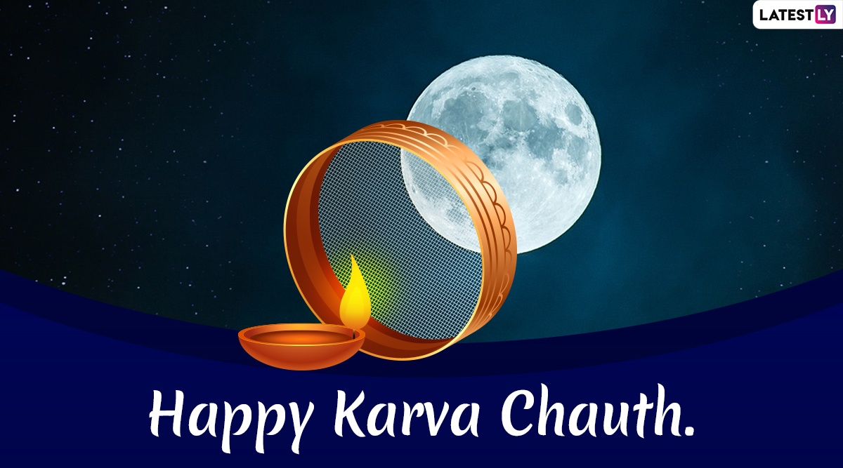 Happy Karwa Chauth 2019 Greetings: WhatsApp Stickers, GIF Images, Romantic Messages, Quotes and SMS to Send Your Partner on Karva Chauth