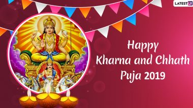 Happy Chhath Puja 2019 Wishes For Kharna: WhatsApp Stickers, GIF Images, SMS, Quotes, Facebook Greetings to Send on Mahaparv Chhath