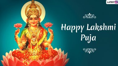 Laxmi Pooja 2019 Date & Shubh Muhurat: Which Side Lakshmi-Ganesh Murti Should Be Placed? Know Laxmi Puja Time on Badi Diwali, Pooja Vidhi, Aarti and Significance