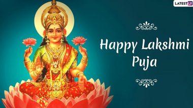 Bengali Lakshmi Puja 2020 Auspicious Rituals: Things to do To Make Maa Laxmi Happy and Bring in Good Luck During Kojagori Lokkhi Pujo on Sharad Purnima