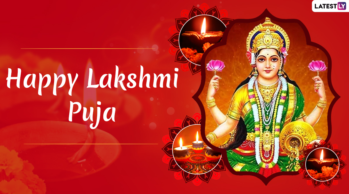Laxmi Pooja HD Images & Happy Diwali Wallpapers for Free Download Online: Wish Shubh Deepawali 2019 With Hike GIF Messages and WhatsApp Stickers