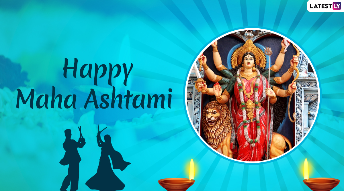 Subho Maha Ashtami 2019 Images & HD Wallpapers For Free Download Online: Wish Happy Maha Ashtami With Beautiful WhatsApp Stickers and GIF Greetings on Third Day of Durga Puja
