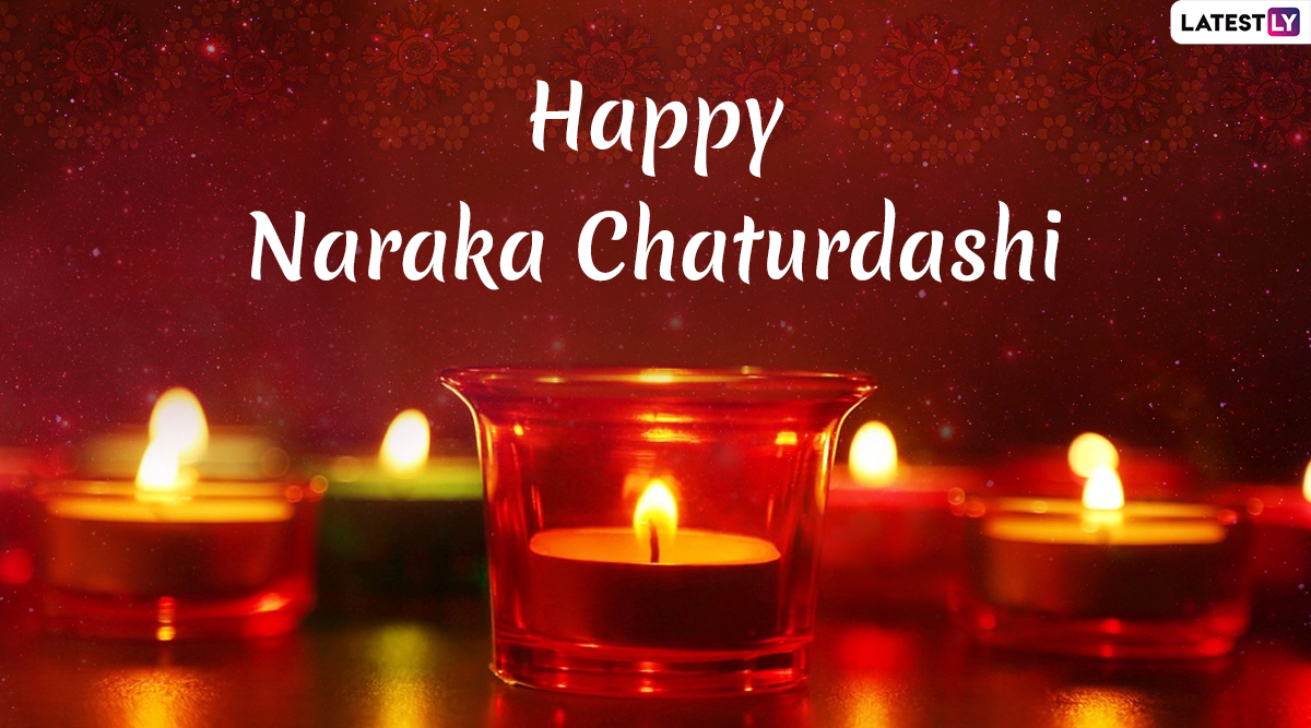 Naraka Chaturdashi Images & Choti Diwali 2019 Wishes: Roop Chaudas WhatsApp Stickers, Photos, Hike GIF Greetings, SMS and Messages to Send on Second Day of Deepavali