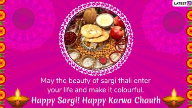 Happy Sargi Wishes: Karwa Chauth 2020 Early Morning Greetings, WhatsApp Stickers, GIF Images, Quotes And Messages to Share on Karva Chauth