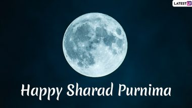 Kojagiri Purnima 2020 Date, Shubh Muhurat, Tithi & Significance: Know More About Sharad Purnima Rituals and the Importance of Amrit Kheer
