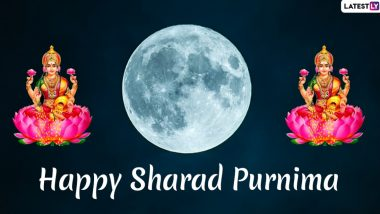 Kojagiri Purnima 2020 Greetings, Wishes & HD Images: Send Happy Sharad Purnima Messages, WhatsApp Stickers, Greetings, GIFs & SMS to Your Loved Ones