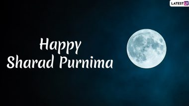 Sharad Purnima Images & Lakshmi Puja HD Wallpapers For Free Download Online: Wish Happy Kojagiri Purnima 2019 With WhatsApp Stickers and Moon GIF Greeting Messages