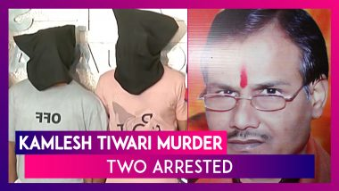 Kamlesh Tiwari Murder Case: Both Main Accused Arrested By Gujarat ATS