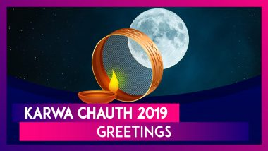 Karwa Chauth 2019 Greetings: WhatsApp Messages, Images and Romantic Quotes to Send to Your Partner