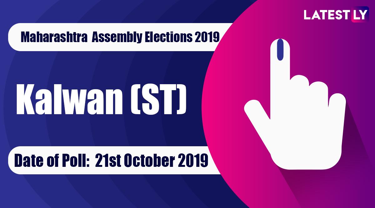 Kalwan (ST) Vidhan Sabha Constituency Election Result 2019 in Maharashtra: Nitin Arjun Pawar of NCP Wins MLA Seat in Assembly Polls