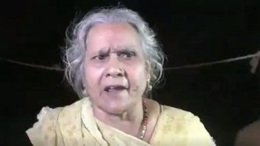 Kamlesh Tiwari Murder Case: Yogi Adityanath Neither Serious Nor Concerned, Says Deceased's Mother After Meeting UP CM; Watch Video