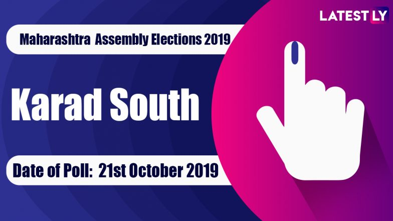 Karad South Vidhan Sabha Constituency in Maharashtra: Sitting MLA, Candidates for Assembly Elections 2019, Results and Winners