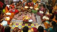 Karwa Chauth 2019 Vrat Puja Vidhi: Moonrise Timings, Shubh Muhurat and Rituals For Married and Unmarried Women to Observe And End Karva Chauth Vrat