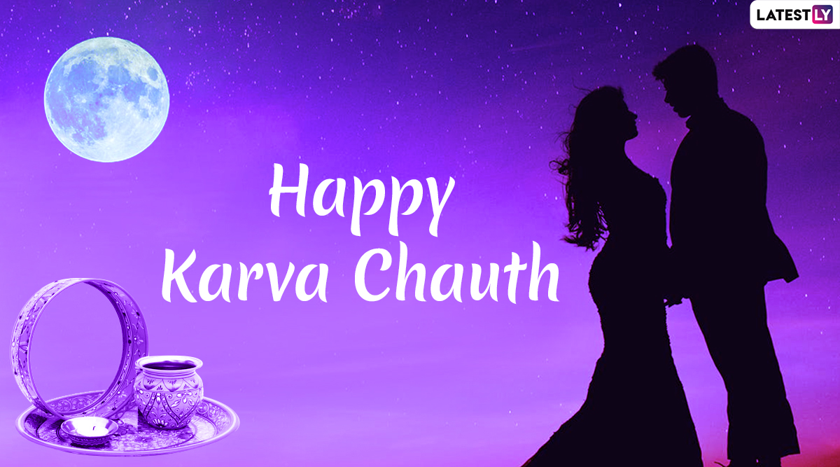 Happy Karwa Chauth 2019 Wishes & Images For Husband: WhatsApp Stickers, Facebook Greetings, Romantic Quotes, GIFs, SMS And Messages For Your Significant Other!