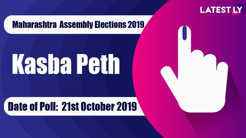 Kasba Peth Vidhan Sabha Constituency in Maharashtra: Sitting MLA, Candidates For Assembly Elections 2019, Results And Winners