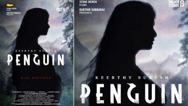 Penguin Title Poster: Keerthy Suresh's Next to Be Produced by Petta Director Karthik Subbaraj