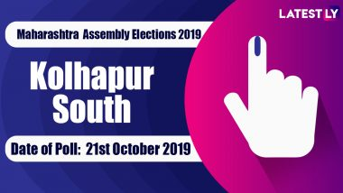 Kolhapur South Vidhan Sabha Constituency in Maharashtra: Sitting MLA, Candidates For Assembly Elections 2019, Results And Winners