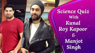 How Smart Are Kunal Roy Kapoor and Manjot Singh? | Science Quiz | Not Rocket Science