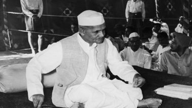 Lal Bahadur Shastri 115th Birth Anniversary: Facts Related to Life and Death of The Man Behind 'Jai Jawan, Jai Kisan' Slogan