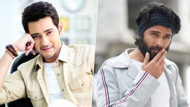 Meeku Maathrame Cheptha Trailer Launch: Mahesh Babu Is the Reason Why Vijay Deverakonda Took Up Acting!