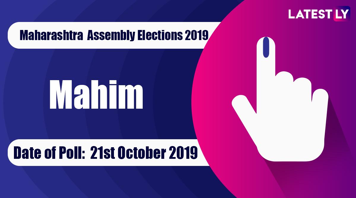Mahim Vidhan Sabha Constituency Election Result 2019 in Maharashtra: Sada Sarvankar of Shiv Sena Wins MLA Seat in Assembly Polls