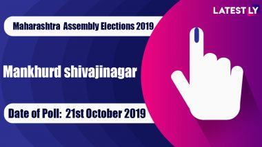 Mankhurd Shivaji Nagar Vidhan Sabha Constituency Election Result 2019 in Maharashtra: Abu Asim Azmi of SP Wins MLA Seat in Assembly Polls