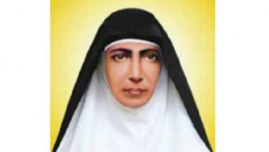 Mariam Thresia, Indian Nun, Elevated to Sainthood by Pope Francis