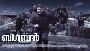 Big Brother: Mohanlal Releases the First Poster of His Upcoming Action Entertainer With Siddique (See Pic)